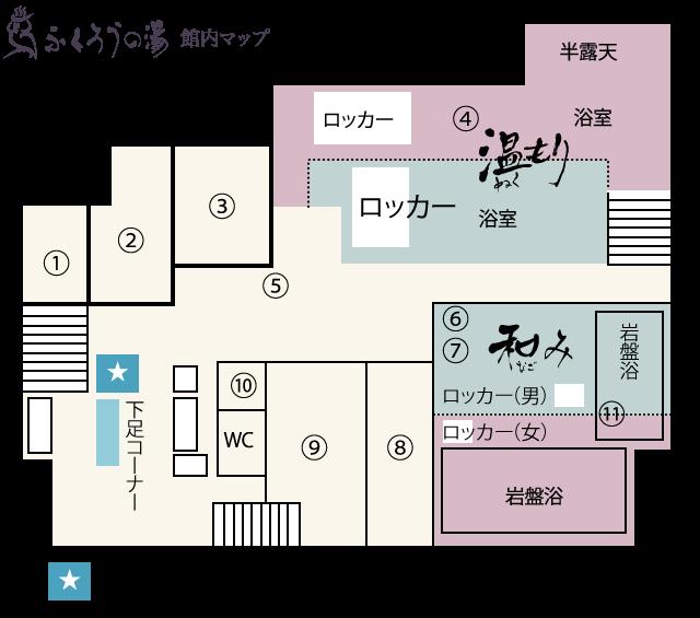 ふくろうの湯館内マップ